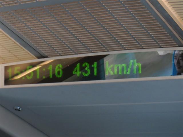120427 (6)
