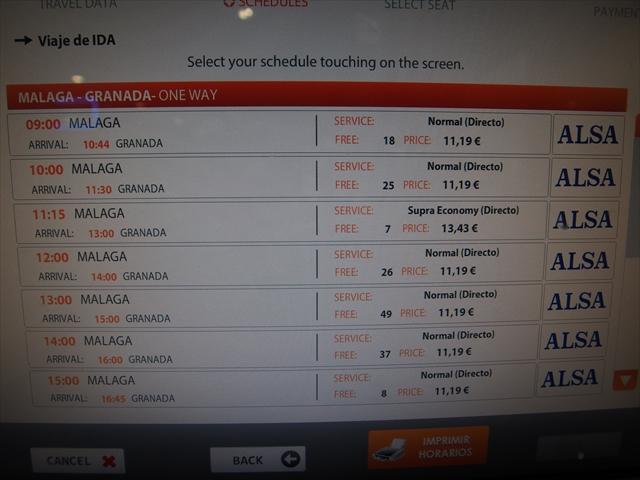 131229 スペイン (6)