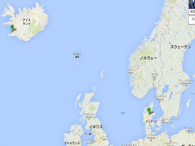 デンマーク⇒アイスランド