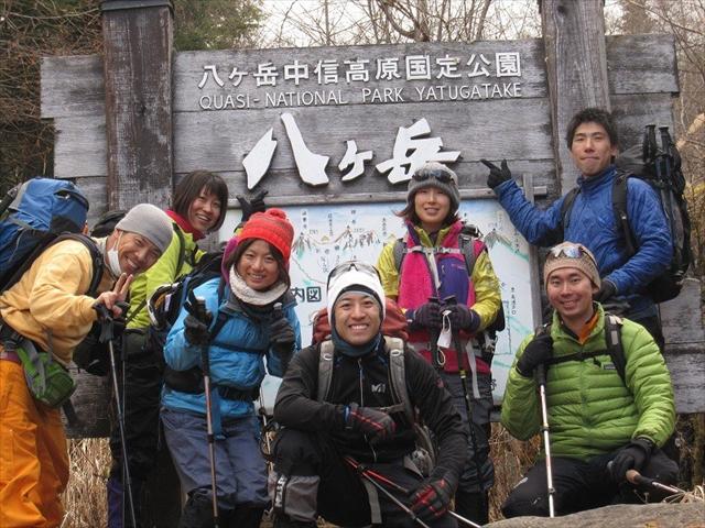 121202 硫黄岳 (4)