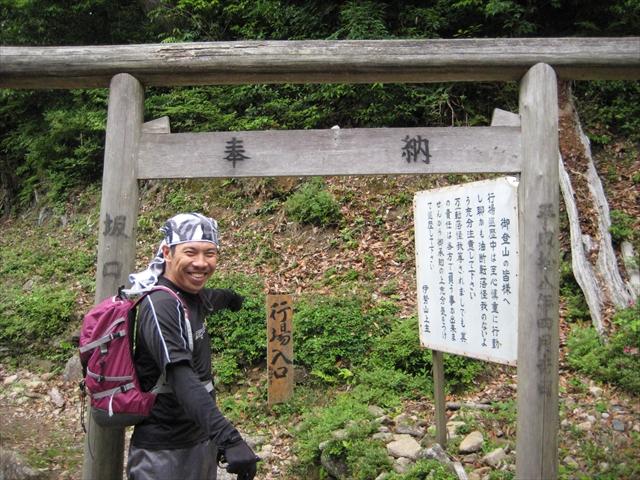 120603 伊勢山上 (4)