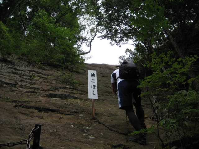 120603 伊勢山上 (6)