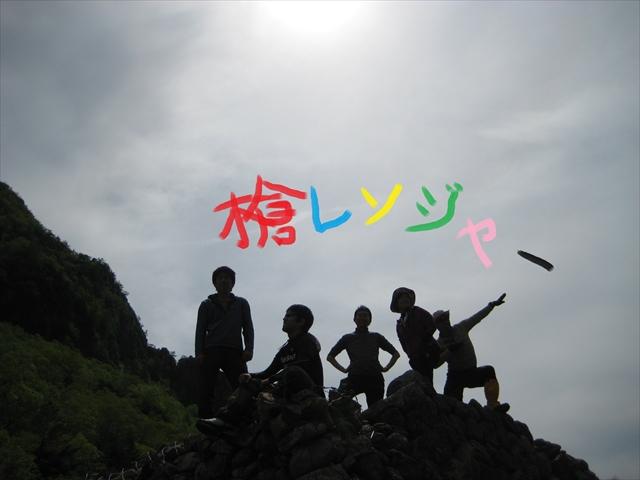 120624 槍ヶ岳 (209)