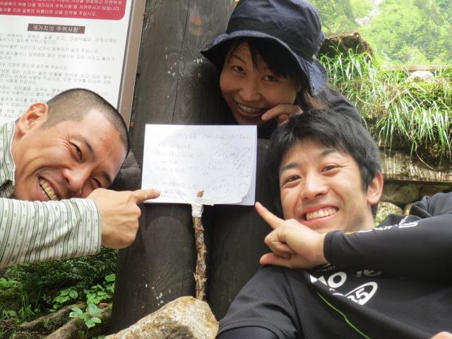 120624 槍ヶ岳 (106)