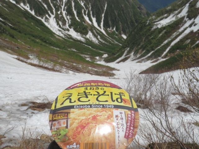 120624 槍ヶ岳 (136)