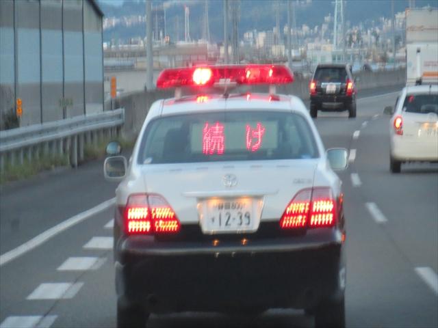 120915 富士山 (4)