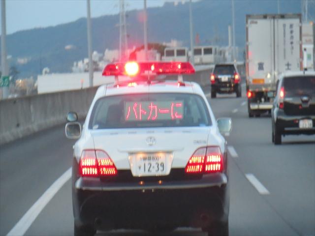 120915 富士山 (5)