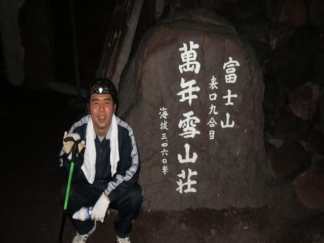 120915 富士山 (20)