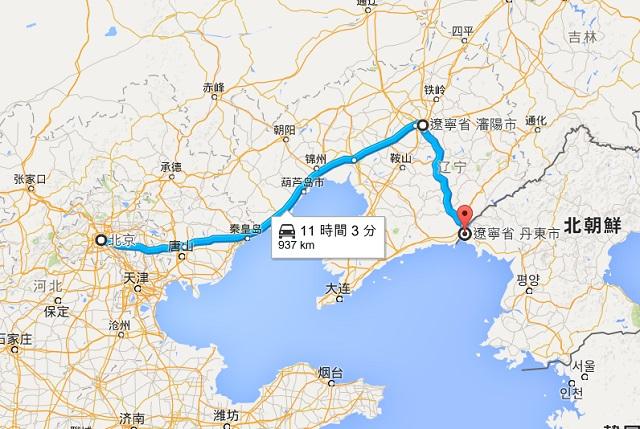 北京⇒丹東