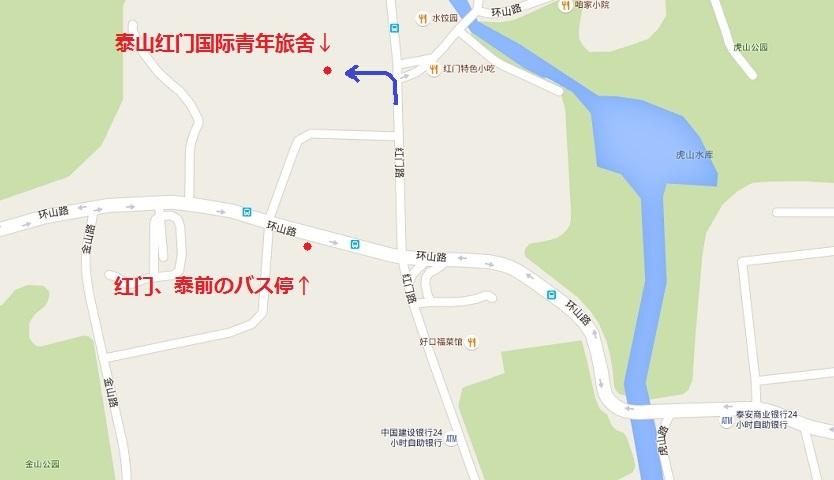 泰山地図1