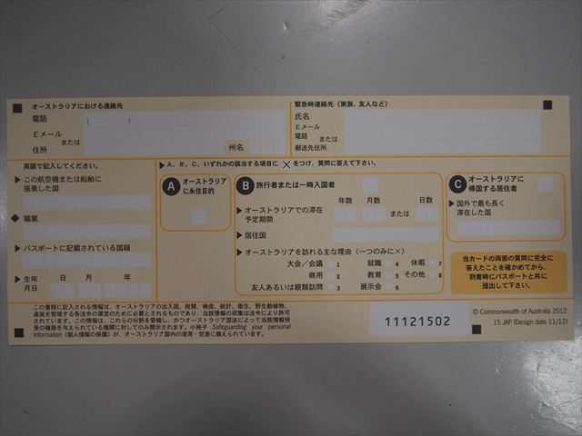 P8120034.jpg