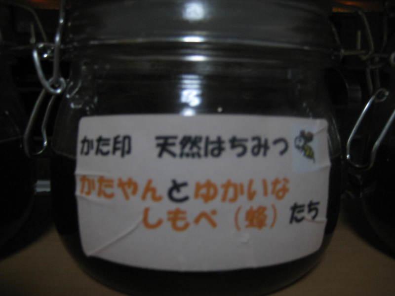 blog_import_5408f344eaab1.jpg