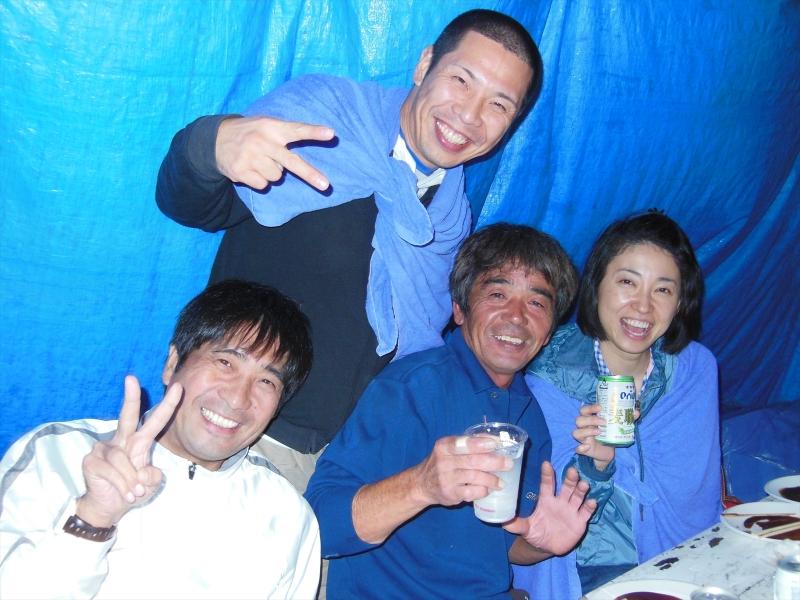 blog_import_5408f551430d8.jpg