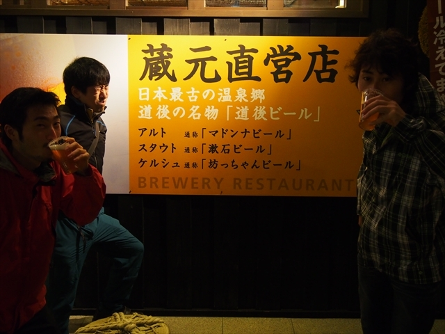 blog_import_5408fa953b122.jpg