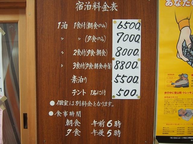 blog_import_5408fd4184b47.jpg