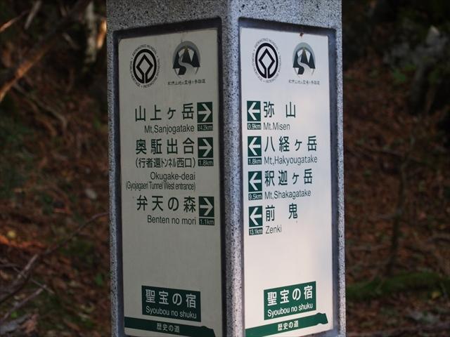 blog_import_5408fd6b85501.jpg